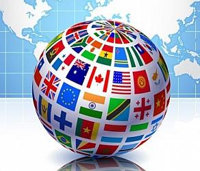 МВ Міжнародна інформація